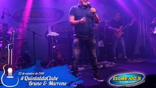 Foto Quintal da Clube com Bruno & Marrone 50