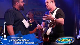 Foto Quintal da Clube com Bruno & Marrone 62
