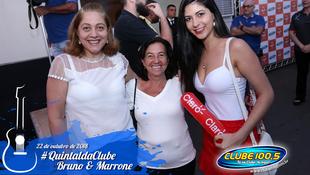 Foto Quintal da Clube com Bruno & Marrone 98