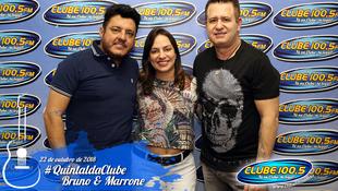 Foto Quintal da Clube com Bruno & Marrone 149