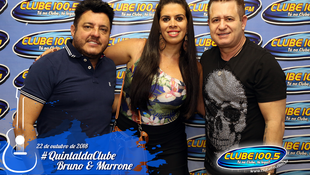 Foto Quintal da Clube com Bruno & Marrone 152