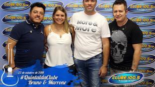 Foto Quintal da Clube com Bruno & Marrone 170