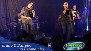 Foto Farra, Pinga e Foguete - A Festa com Bruno & Barretto 21