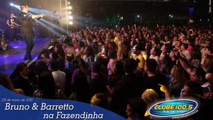 Foto Farra, Pinga e Foguete - A Festa com Bruno & Barretto 33