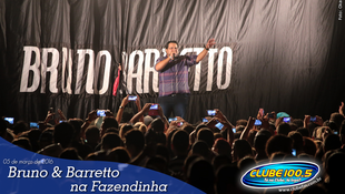 Foto Farra, Pinga e Foguete - A Festa com Bruno & Barretto 51