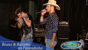Foto Farra, Pinga e Foguete - A Festa com Bruno & Barretto 105